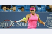 Simona Halep, drum complicat la US Open: Muguruza, Venus, Sharapova, Radwanska sunt pe traseu